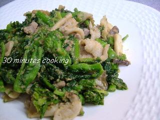 菜の花と豚肉のごま味噌炒め