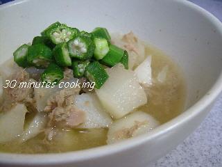 大根とツナのスープ煮