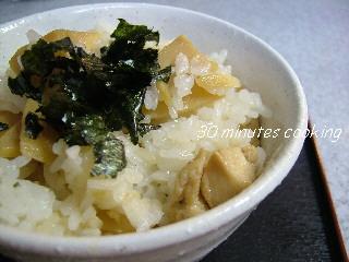 筍と鶏肉の混ぜご飯