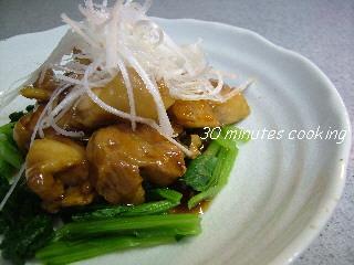 たっぷり小松菜と鶏肉の照り焼き餡