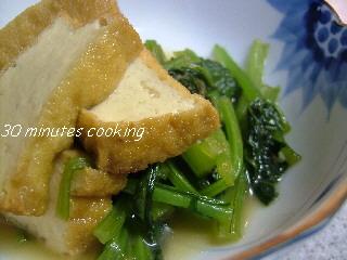 小松菜と厚揚げの煮びたし