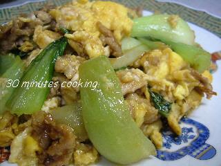 ふわふわ卵と青梗菜のオイスター炒め