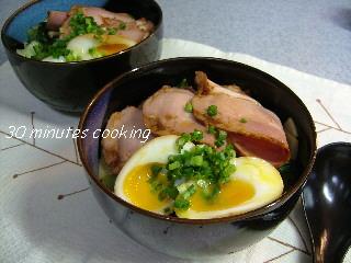半熟卵と焼き豚丼