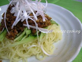 八丁味噌deジャージャー麺