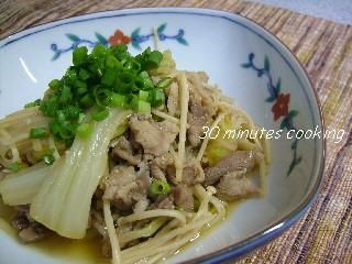 白菜と豚肉とえのきのお酒タップリ煮