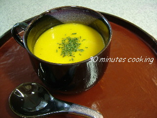 簡単☆クリーミィーなかぼちゃのスープ