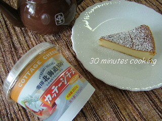 Recipes548
