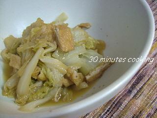白菜と油揚げの簡単煮