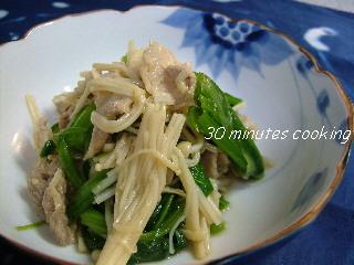 小松菜と豚肉のポン酢和え