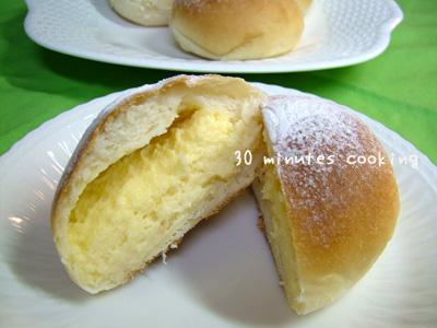 カスタードクリームチーズパン