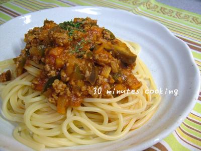 ゴロゴロ野菜のミートソーススパゲッティー
