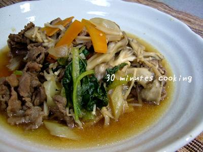 きのこと牛肉のすき焼き風煮物
