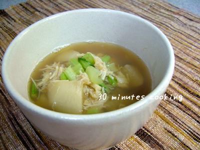 かぶとホタテの和風スープ