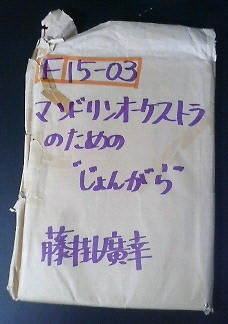 200912012253000.jpg