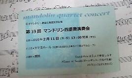 201001101301000.jpg
