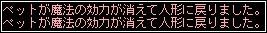 20060615092248.jpg