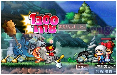 20060615093633.jpg