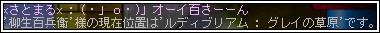 20060626122514.jpg