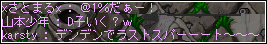 20060704020203.png
