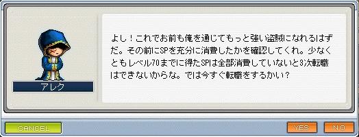 20060704091557.jpg