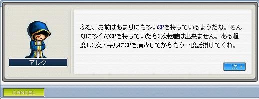 20060704092002.jpg