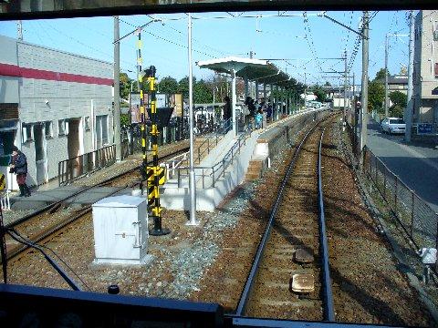 遠州鉄道の駅