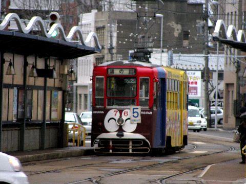 函館市電-りんりん号