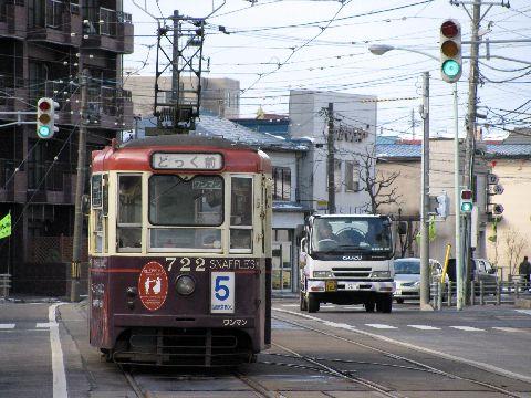 函館市電-スナッフルス号