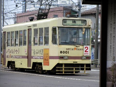 函館市電-カールレイモン号