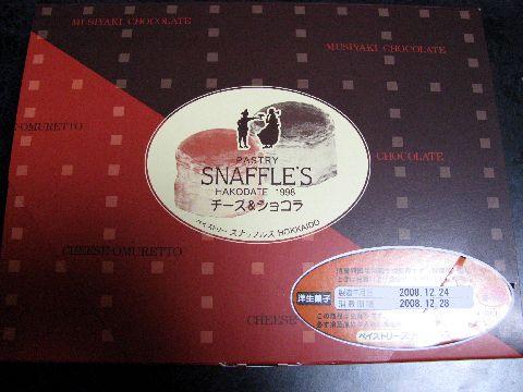 チーズオムレット&蒸し焼きショコラの箱