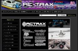 rctraxys.jpg