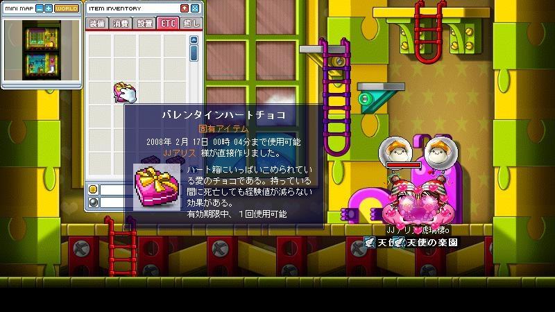 Maple01105.jpg