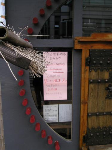 080611-takekawa