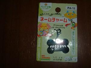 Dscf0032070204.jpg