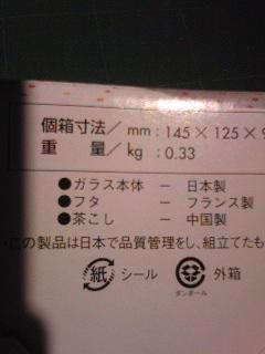 20091021122213