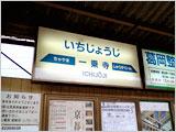 20060929175131.jpg