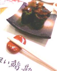06-01-06-negitoro.jpg