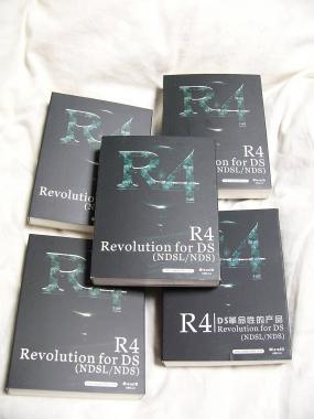 R41.jpg