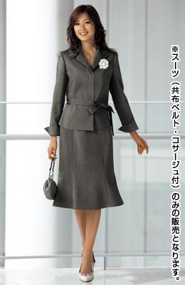 ニッセンのスーツ(ジャケット+マーメイドラインスカート)(共布ベルト・コサージュ付)