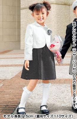 ニッセン女の子のアンサンブル(ジャケット+半袖ワンピース)(コサージュ付)