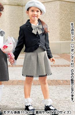 ニッセン女の子の3点セット(ジャケット+ブラウス+スカート)(リボンタイ付)
