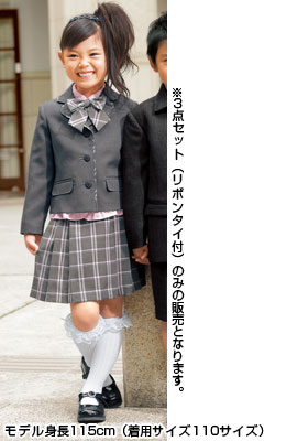 ニッセンの女の子ジャケット+ブラウス+スカート