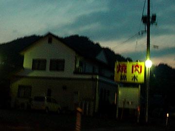 kinsui00.jpg