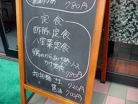 youmei02.jpg