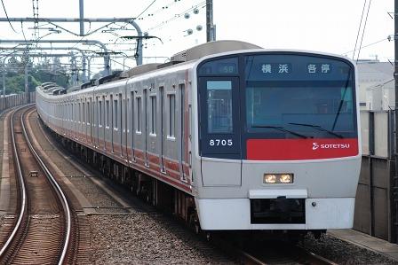 8705F-2.jpg