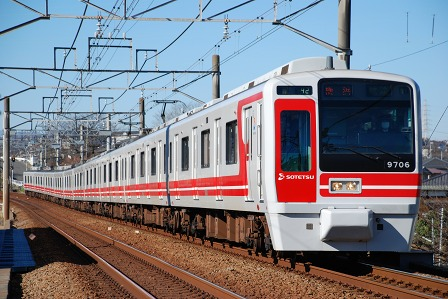 9706F-2.jpg