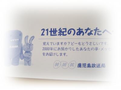 IMGP9816_convert_20100103141738.jpg