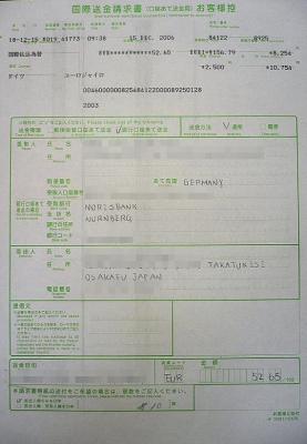 dc021416.jpg