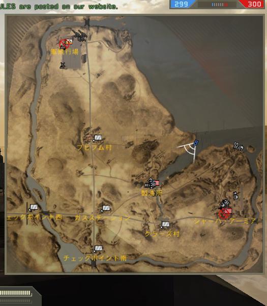 ハイウェイタンパの地図