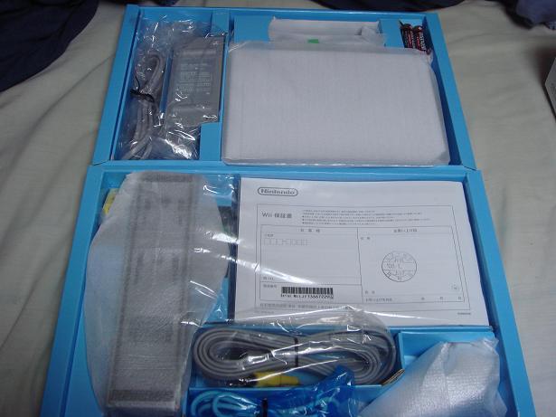 Wii 03